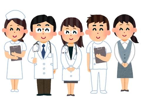 親子で楽しむ医療情報
