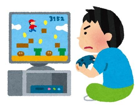 子供と楽しむゲーム