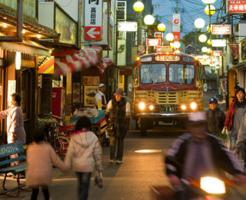 昭和の町で親子で楽しむ