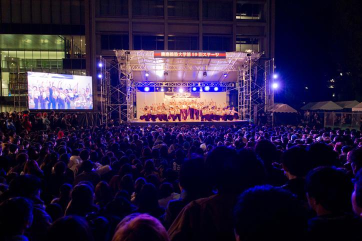 親子で楽しむ慶応大学三田祭